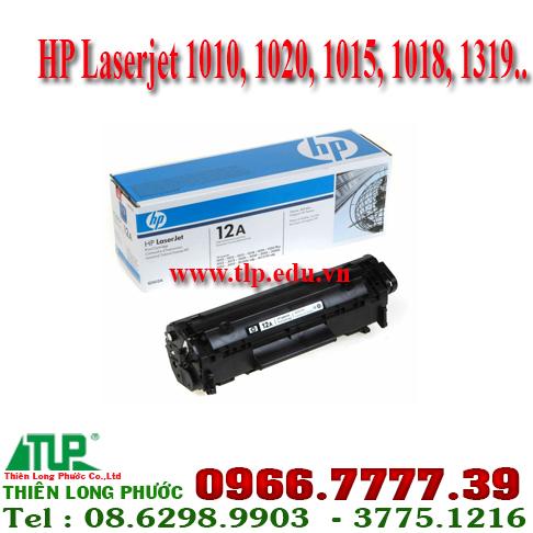 HP Laserjet 1010, 1020, 1015, 1018, 1319..