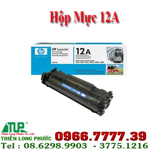 hop-muc-in-12a